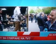 TV7 1 NEW