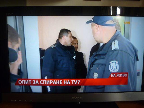 TV7 3