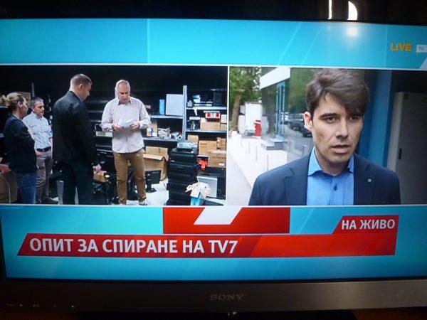 TV7 4