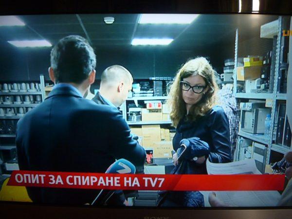 TV7 7