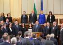 boiko borissov cabinet gerb