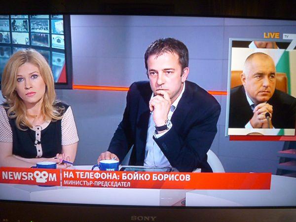 borissov tv7