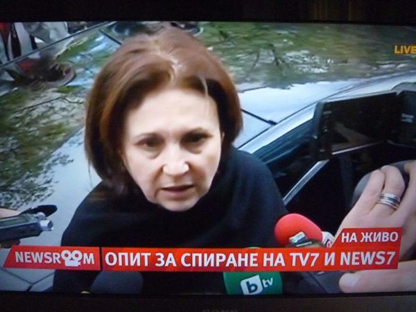 buchvarova tv7