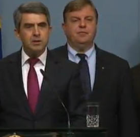 plevneliev consultative council on national security
