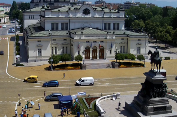 Sofia police tent