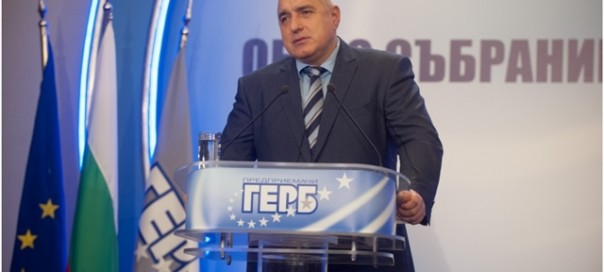 boiko borissov photo gerb bg