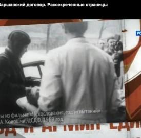russia 1 prague spring