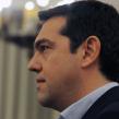 tsipras primeminister gr