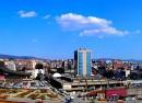 1024px-Panorama_of_Prishtina photo Ardianlumi-crop