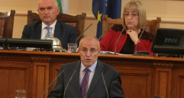 Radev Parliament screenshot
