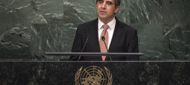 Bulgarian President Rossen Plevneliev addresses the UN General Assembly 70th session September 30 2015 photo UN Photo Cia Pak