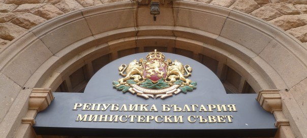 Cabinet office Sofia photo Clive Leviev-Sawyer