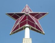 The red star that used to be atop the Party House. Now on display at the Museum of Socialist Art in Sofia. Photo: Clive Leviev-Sawyer