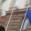 Bulgaria and EU flags photo copyright Clive Leviev-Sawyer