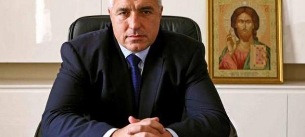 boiko borissov