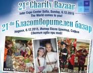iwc charity bazaar