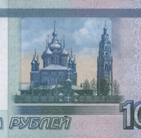 1000_Roubles_2010_back-crop