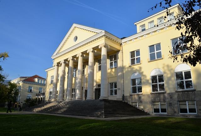 American College of Sofia campus | The Sofia Globe