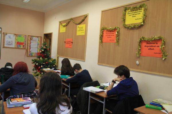 American College of Sofia esl