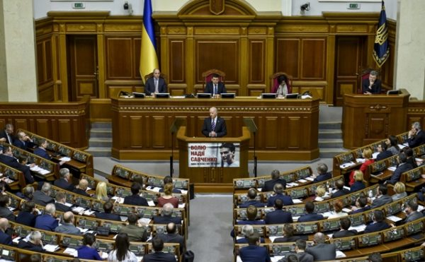 joe biden ukraine parliament