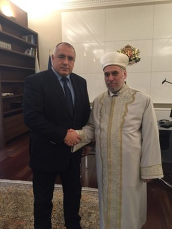 Bulgarian Prime Minister Boiko Borissov and Chief Mufti Mustafa Hadzhi. Photo: government.bg