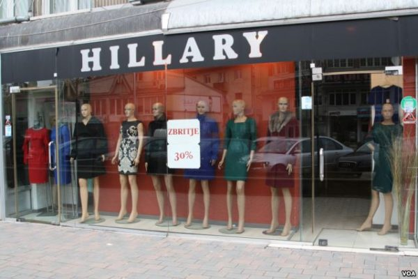 The Hillary Boutique on Bill Clinton Boulevard in Pristina, Kosovo, Jan. 9, 2016. (P.W. Wellman/VOA)