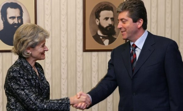 Bokova and Purvanov.