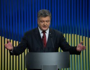 Poroshenko January 2016 photo president gov ua