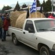 Protesting Greek farmers Bulgarian border