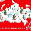 coca-cola russia crimea