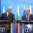 Borissov and Netanyahu
