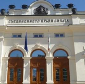 National-Assembly-Parliament-Sofia-Bulgaria-April-2015-photo-copyright-Clive-Leviev-Sawyer-crop-604x272