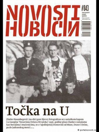 croatia ministers hat