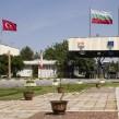 Bulgaria Turkey border photo