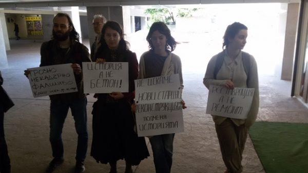 Ancient Serdica 11 protesters