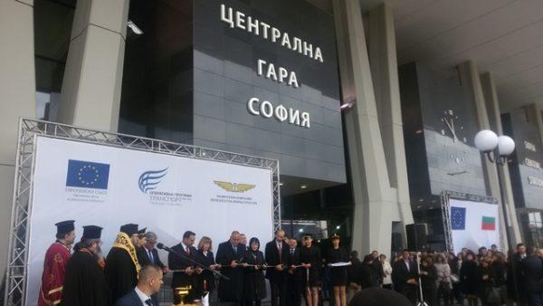 Boiko Borissov ribbon cutting Sofia Central Railway Station photo Clive Leviev-Sawyer