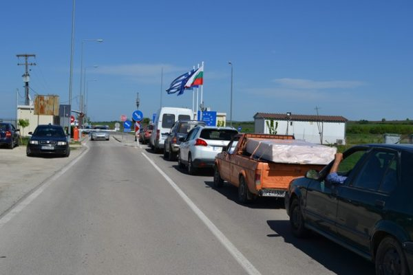 Bulgarian Border Checkpoint with Greece