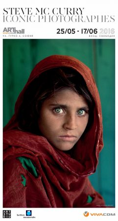 Steve McCurry exhibition web.jpeg