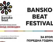 bansko beat