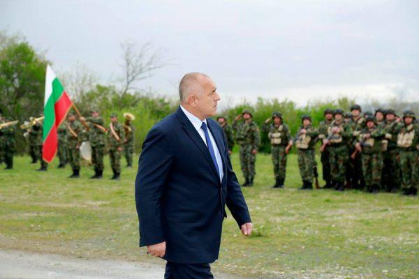 borissov military