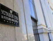 Constitutional-Court-Macedonia