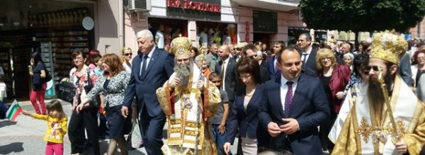 Saints Cyril and Methodius Day of Slavonic literature Metropolitan Nikolai Plovdiv May 24 2016 photo copyright Clive Leviev-Sawyer 1