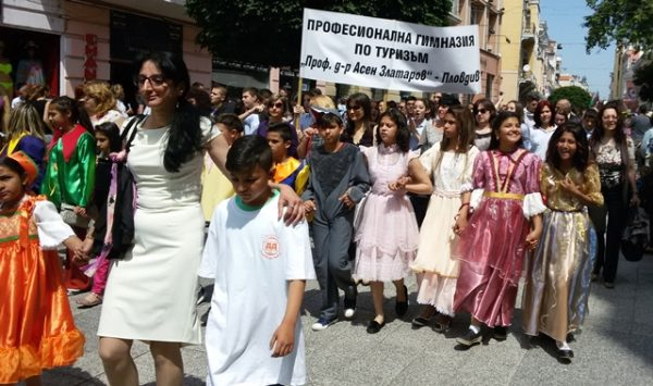Saints Cyril and Methodius Day of Slavonic literature Plovdiv May 24 2016 photo copyright Clive Leviev-Sawyer 8-
