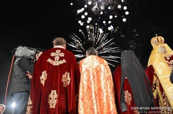 bulgarian orthodox easter fireworks