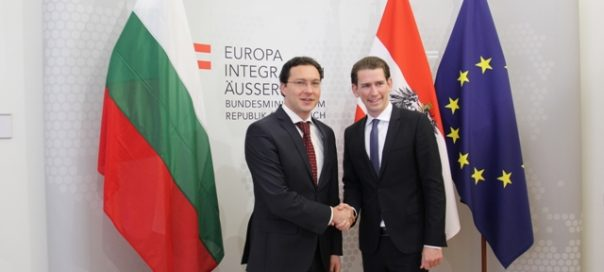 Daniel Mitov and Austrian foreign minister Sebastian Kurz
