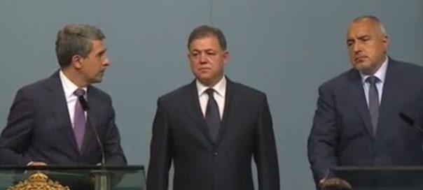 Plevneliev Nenchev Borissov