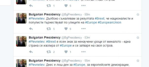 Plevneliev Twitter Brexit