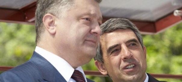 Ukraine Poroshenko Bulgaria Plevneliev