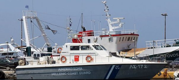 640px-Hellenic_Coast_Guard Greece Greek photo Tilemahos Efthimiadis