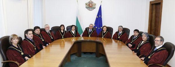 The 12 judges of Bulgaria's Constitutional Court.